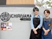 JR行田駅前に猫カフェとスタジオ 人懐こい猫たちに常連客も