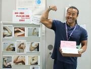 行田のトレーニング施設で「上腕二頭筋ランキング」 好きな力こぶで人気投票