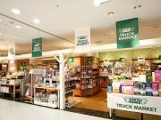 熊谷に東急ハンズ期間限定店「トラックマーケット」 埼玉県北初出店