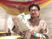 熊谷で「記事の書き方」講座 プロが取材のコツなど伝授