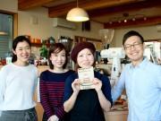 熊谷・ホシカワカフェで限定パンケーキ オレンジとチョコ、コーヒーと相性よく