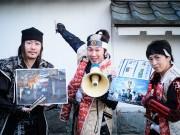 ドラマ「陸王」のロケ地巡る町歩きイベント 忍城おもてなし甲冑隊が先導で