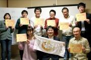 熊谷で温泉ソムリエ認定セミナー 温泉好き集まり県外からの参加も