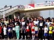 熊谷桜堤の下を走り抜ける「熊谷さくらマラソン大会」 参加者募集