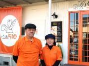 行田・住宅街にパン店 散歩しながら気軽に立ち寄れる店目指して