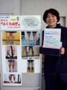 行田で筋肉ランキング 「ふくらはぎ」筋肉7選、人気投票へ