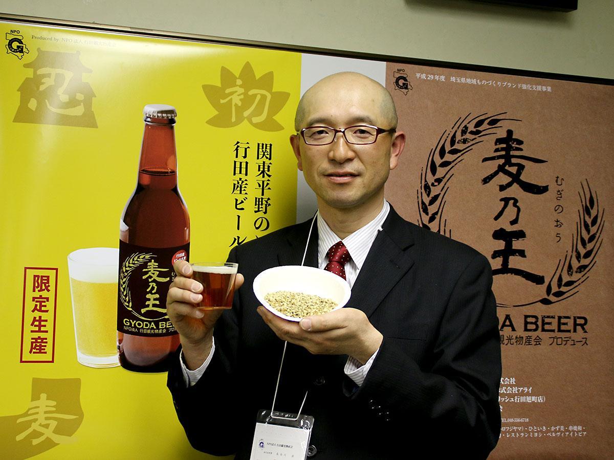 行田の地ビール「麦乃王」完成、販売へ