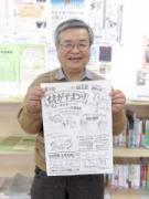 熊谷で「マイ紙芝居まつり」 自作紙芝居作家集まり、講師によるアドバイスも