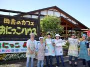 熊谷・江南総合公園で「おにっこまつり」 年齢や立場を超え楽しめる企画用意