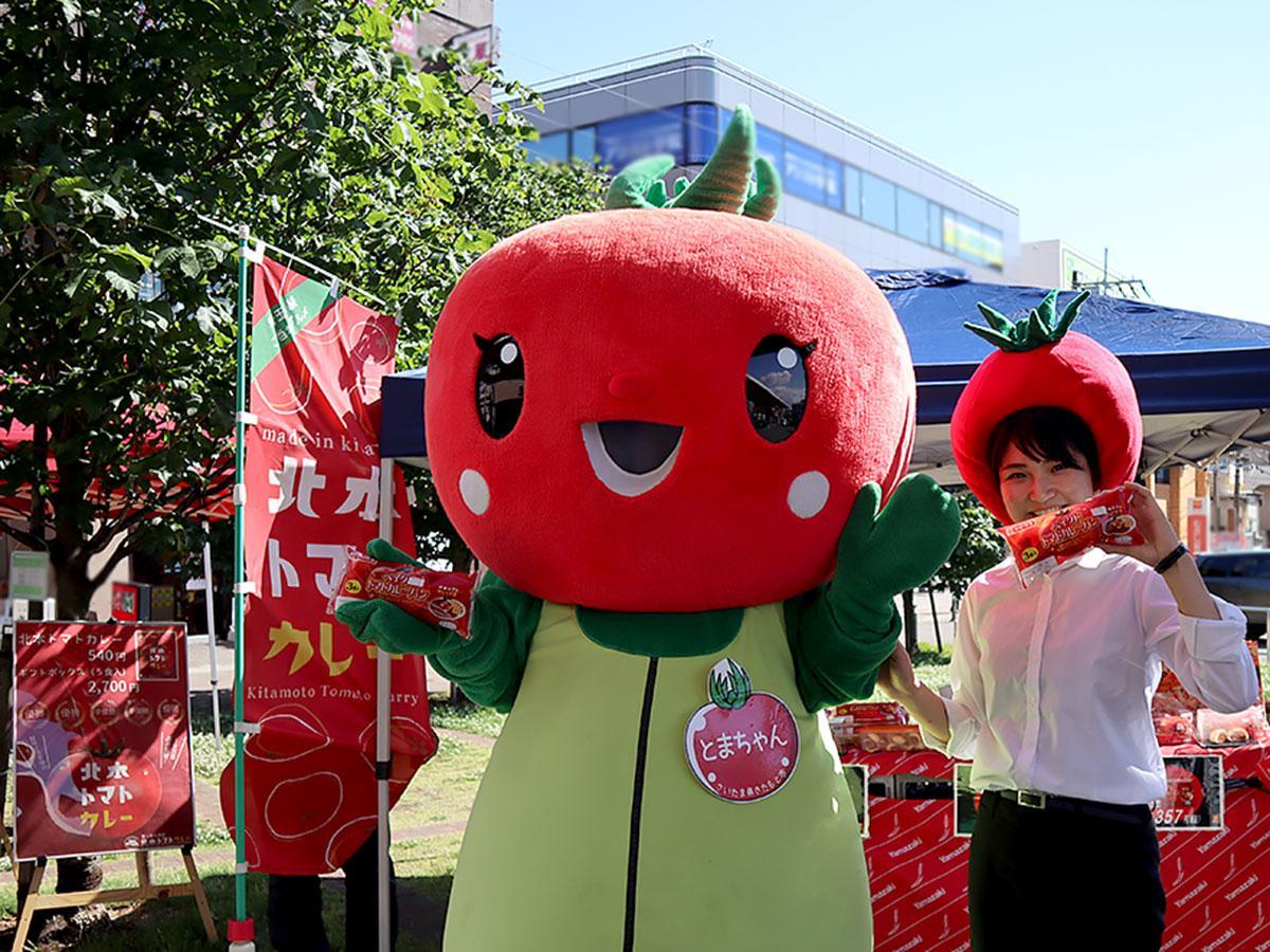 埼玉・北本市でご当地カレーパン販売へ 「ベイクドトマトカレーパン」、山崎パンと共同開発