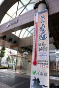 熊谷で今年初の「猛暑日」 昨年より13日早く観測