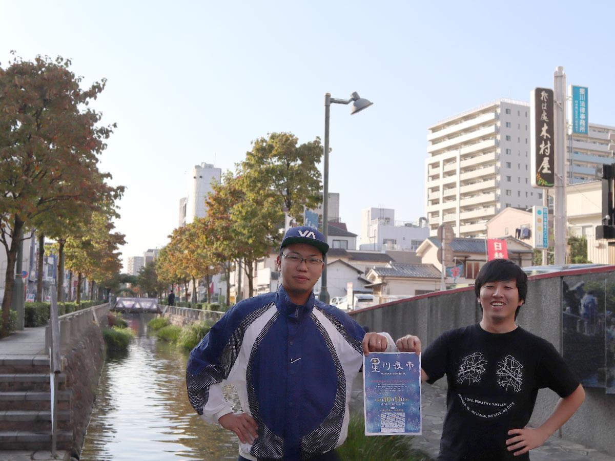 来場を呼び掛ける山田さん(左)と木村さん(右)