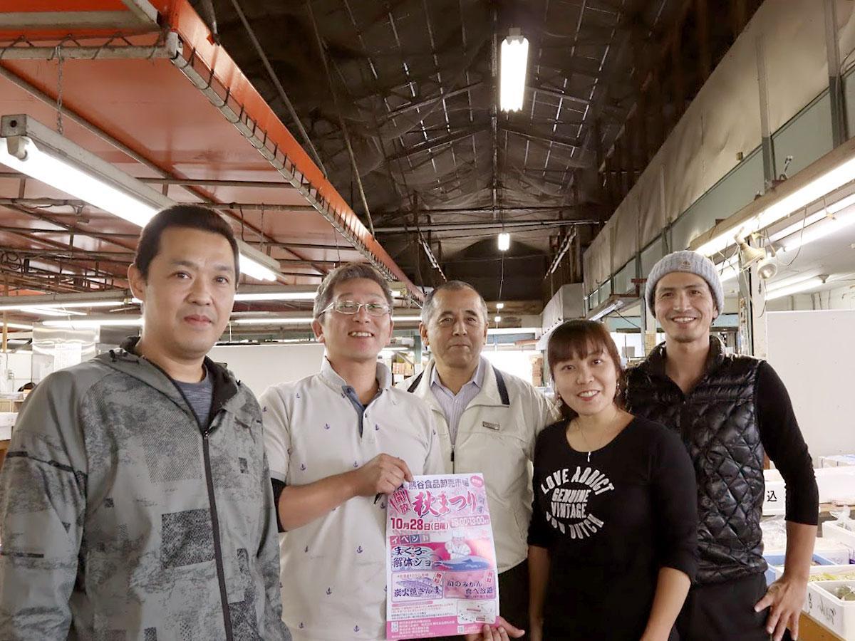 ちらしを手に来場を呼び掛ける石坂さんと近藤さん、市場のスタッフ