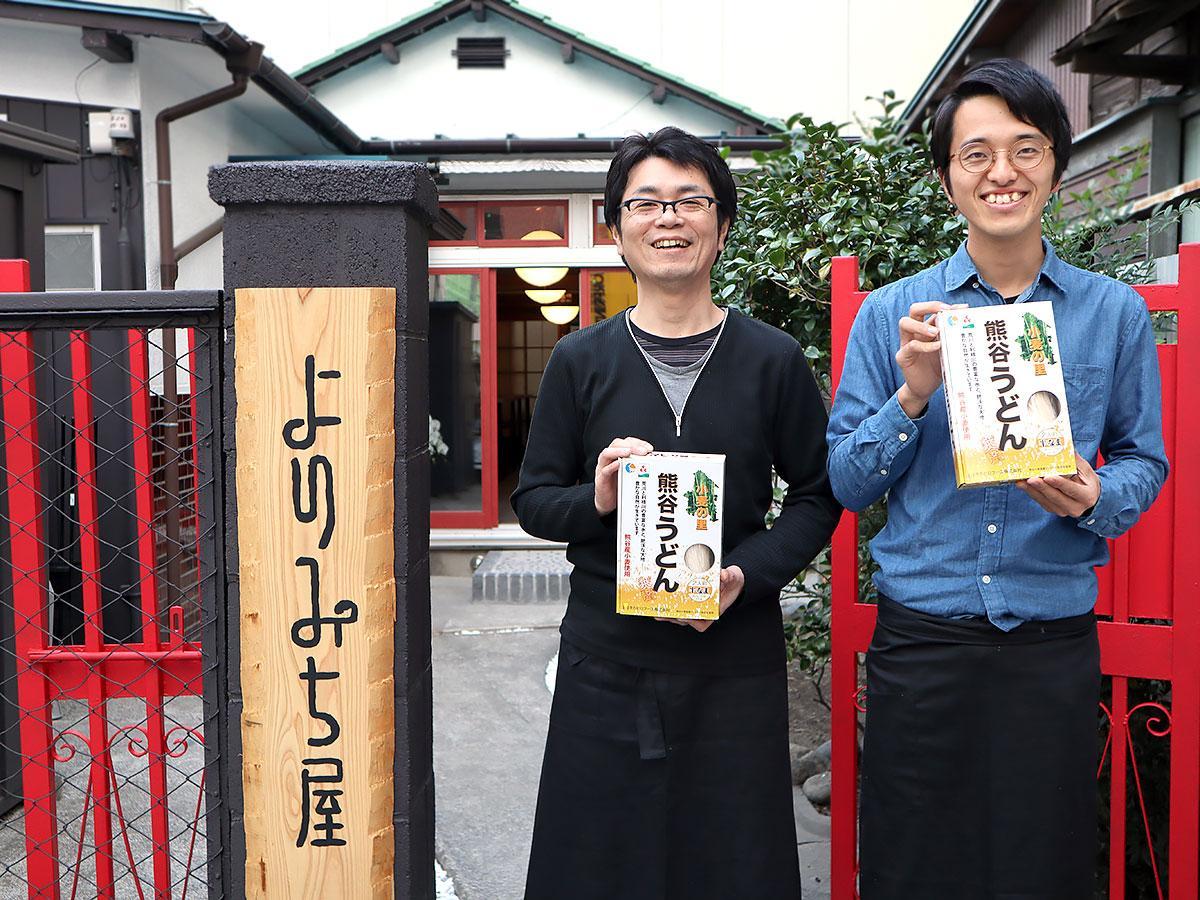 店前に立つ、伊与久店長(左)と高橋さん(右)