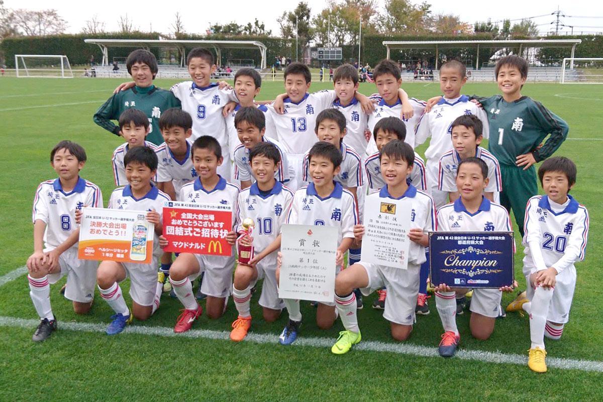 優勝を喜ぶ江南南サッカー少年団のメンバー