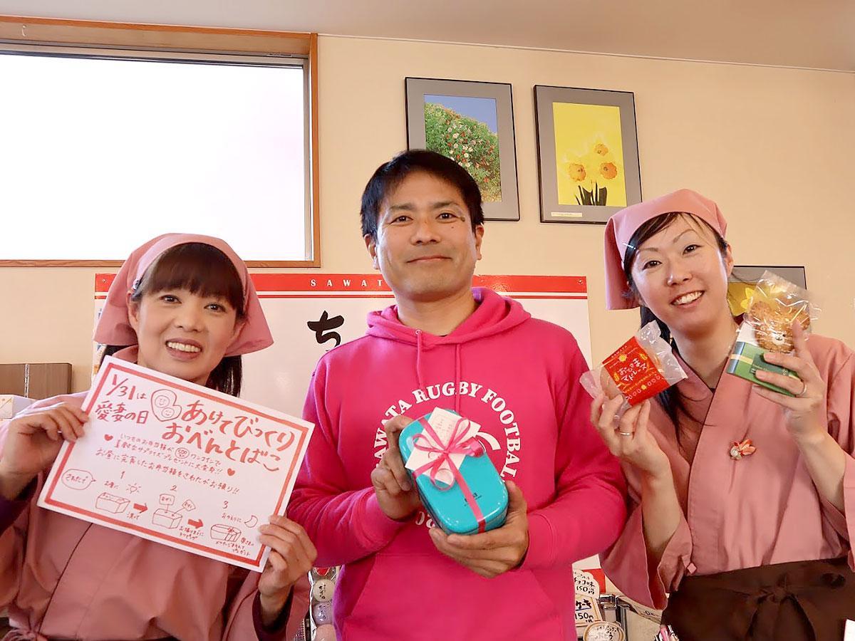 ラッピングされた弁当箱を手に参加を呼び掛ける沢田社長(中央)
