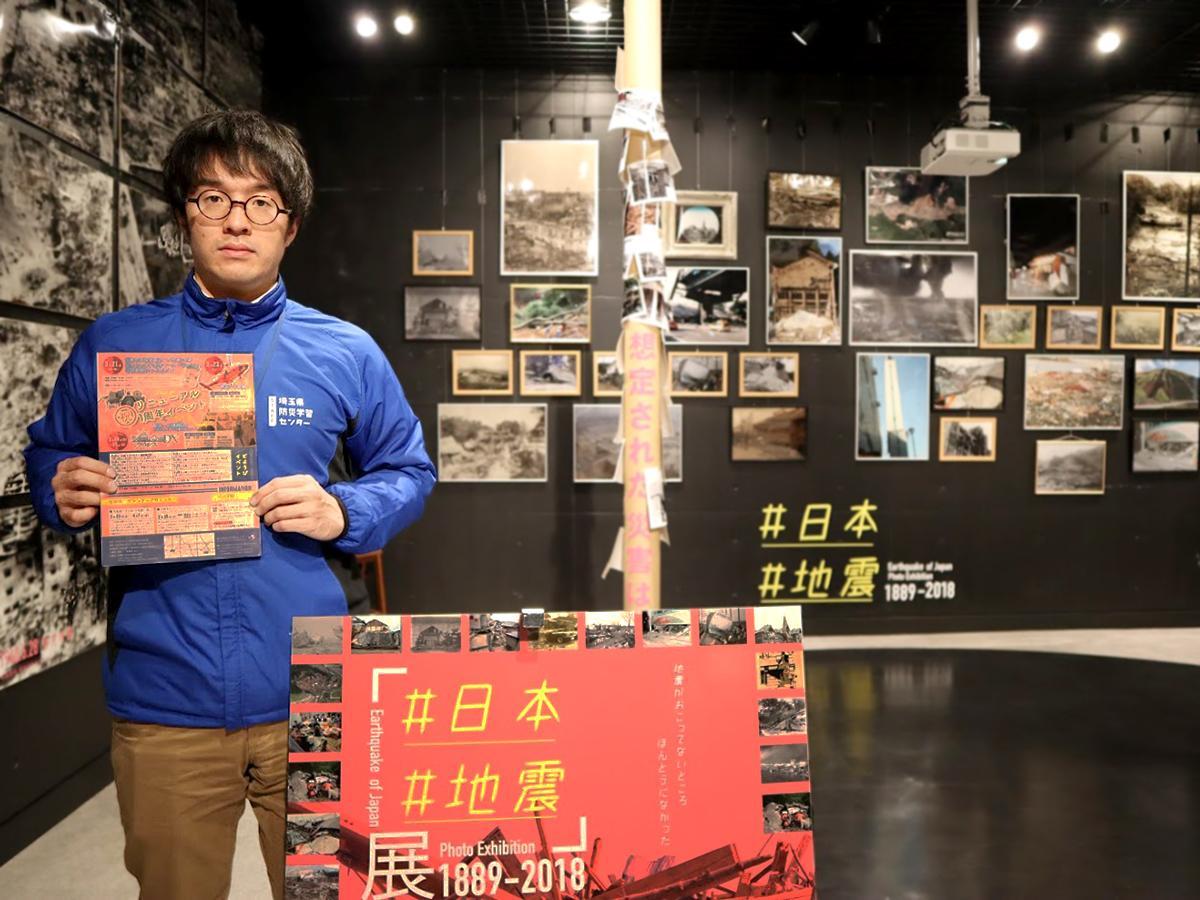 開催中の写真展「#日本 #地震」は4月7まで。日本全国から集められた地震の災害写真展示を見ると、改めて「地震大国日本」を実感します