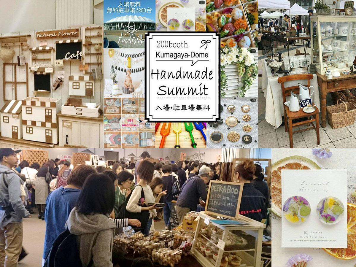 アンティーク、アクセサリー、木工作品、お菓子やパンなどさまざまなジャンルの商品が並ぶ