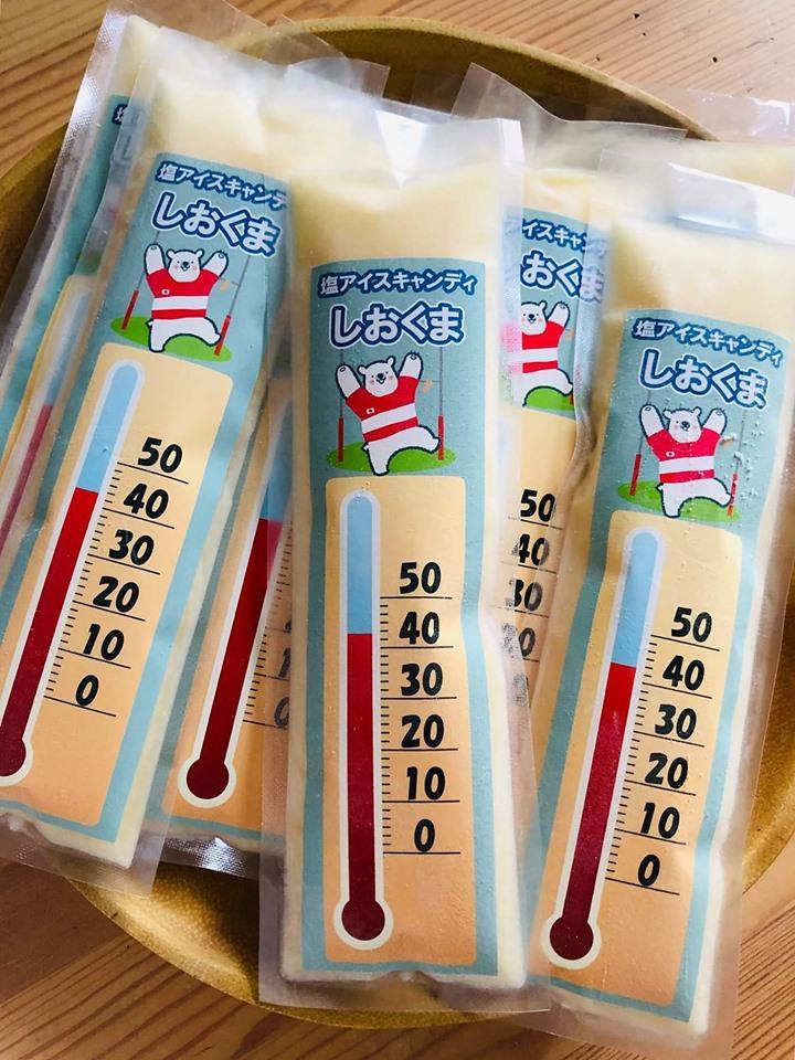 塩アイスキャンディー「しおくま」は1個あたり71キロカロリー