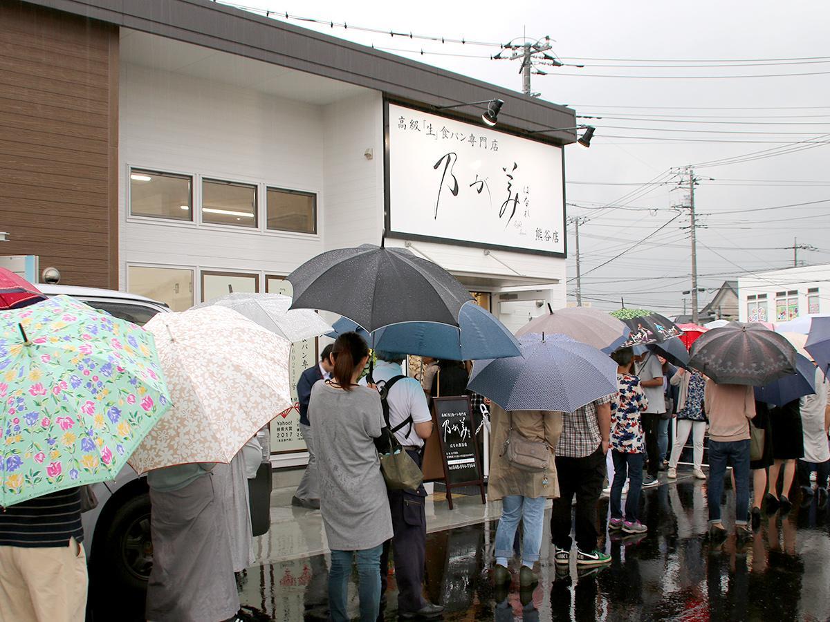 開店初日、店舗前に並ぶ人たちの様子