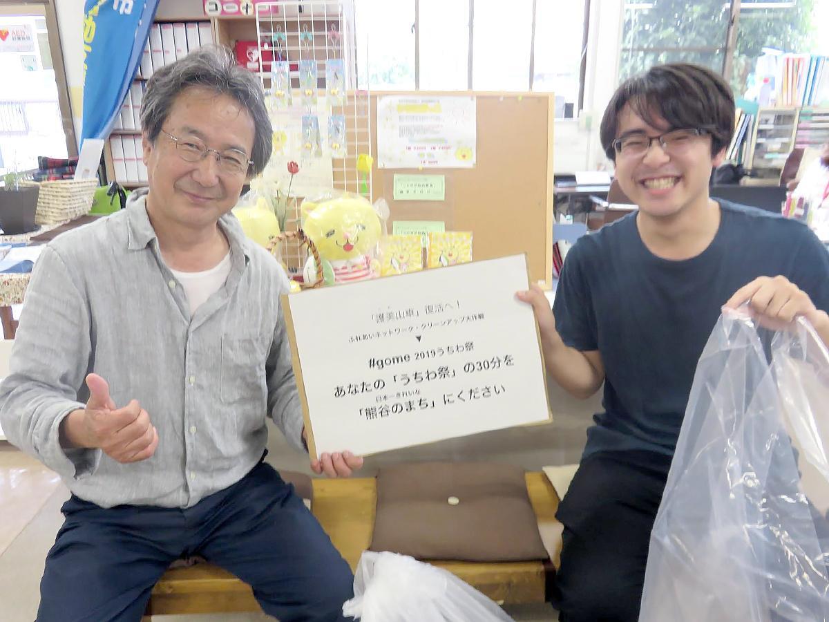 ふれあいネットワーク代表の長島利夫さんと市民活動支援センター学生スタッフ望月友貴さん
