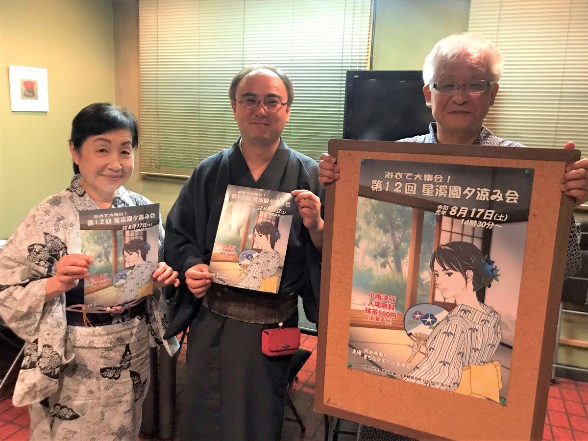 和楽の会の右から黒澤さん 関根さん 佐々木さん