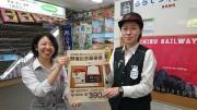 秩父鉄道が「うどん型乗車券」販売へ 全国ご当地うどんサミット開催で
