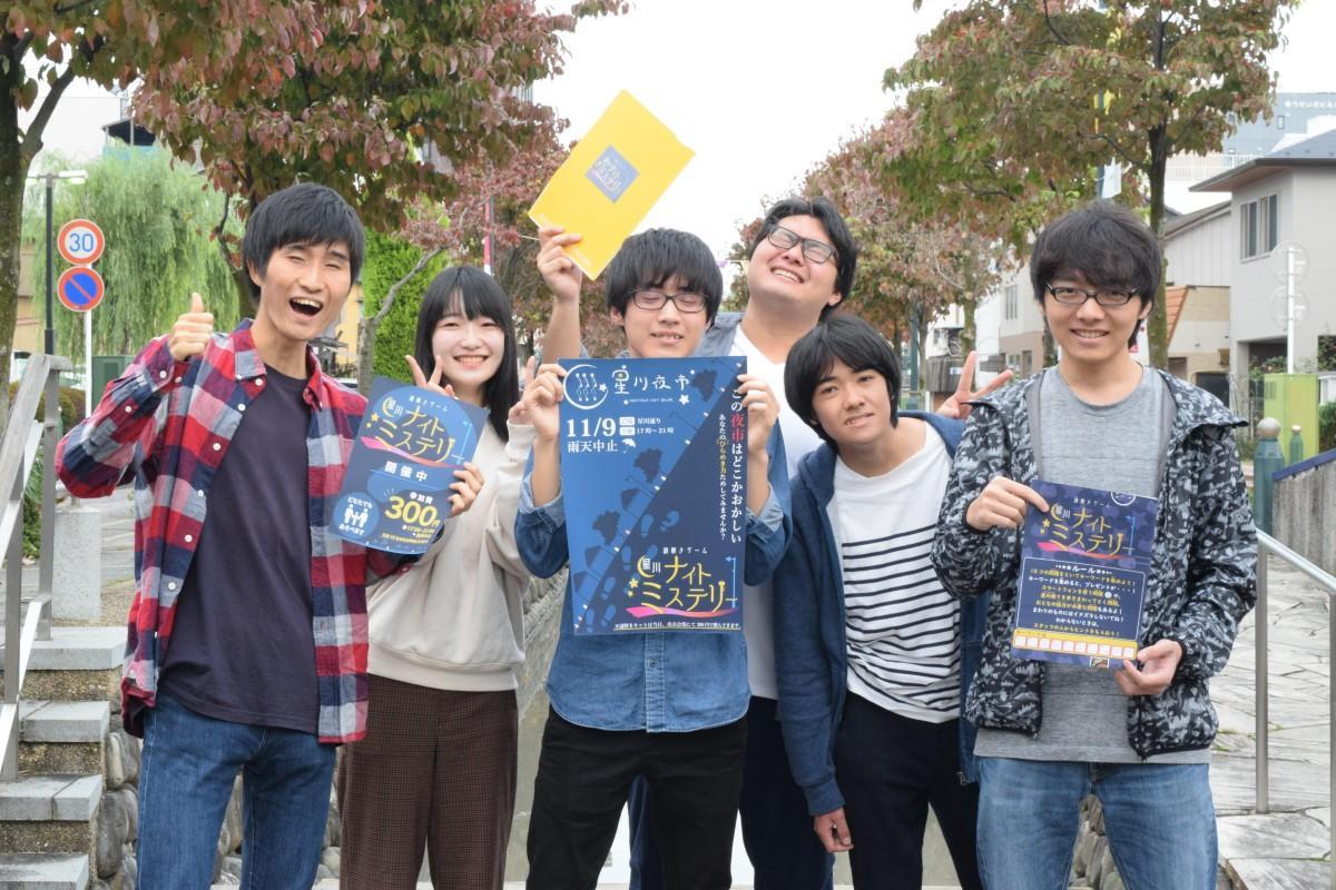 アルスコンピュータ専門学校ビジュアルデザイナーコース卒業研究「青山班」メンバー