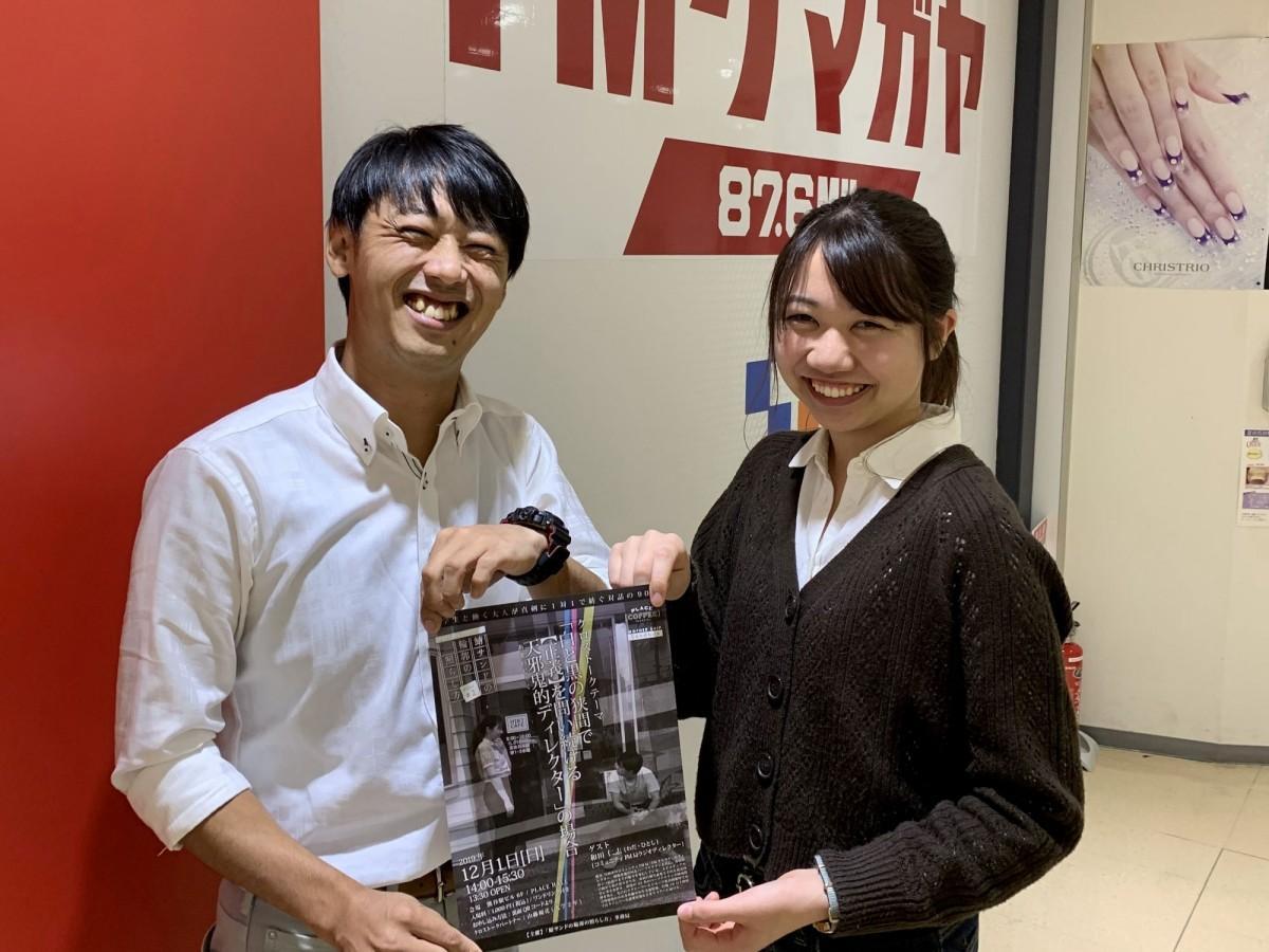 対談する和田さんと山藤さん