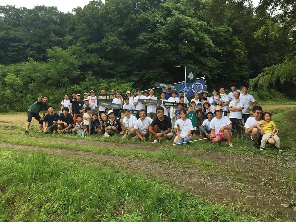 農福連携農場で「谷津田米」の米作りに参加したプロジェクトメンバー