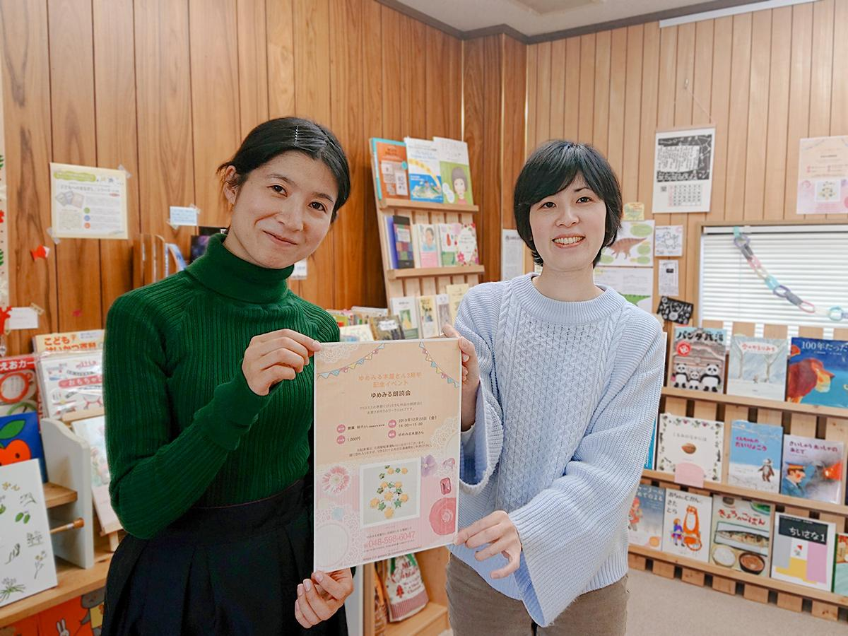 ゲストは齋藤裕子さん(左)、老川さん(右)が原作を手掛ける絵本「ぼくはSLパレオエクスプレス」のアニメーション版(秩父鉄道製作)のナレーションを担当する