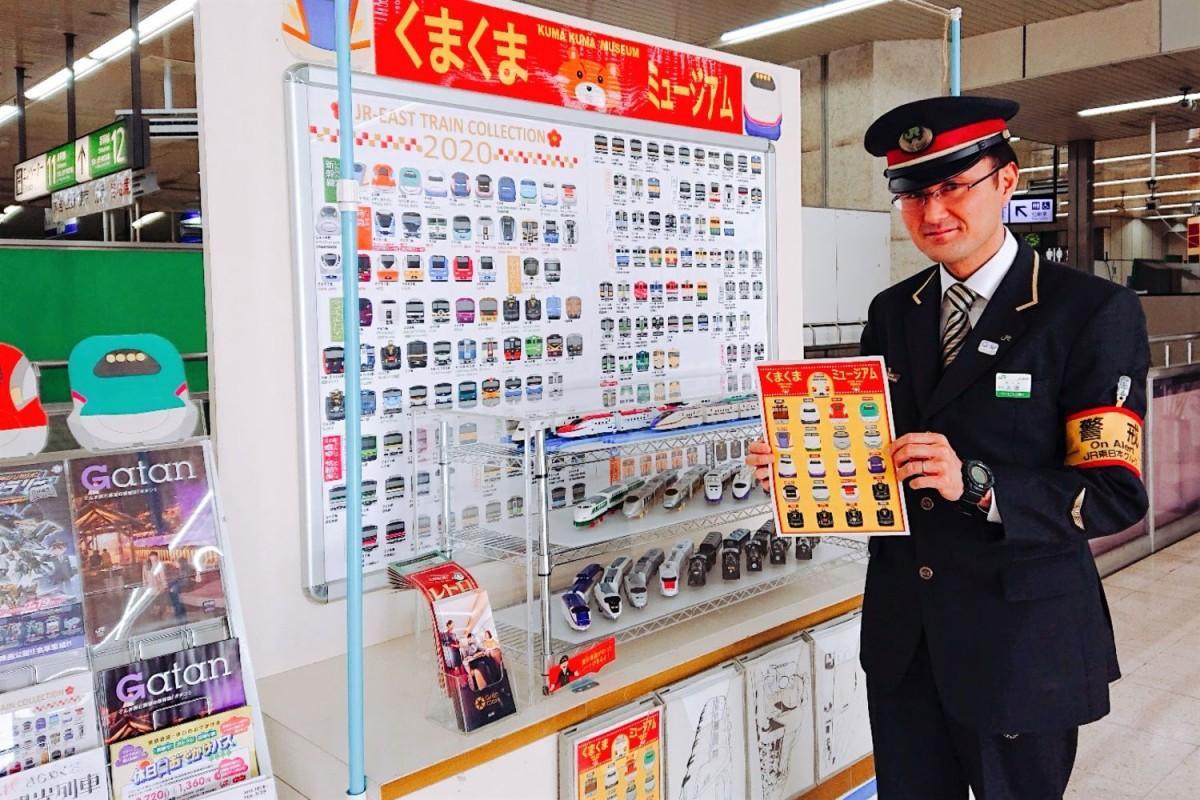 新幹線改札内コンコースにある展示コーナー「くまくまミュージアム」