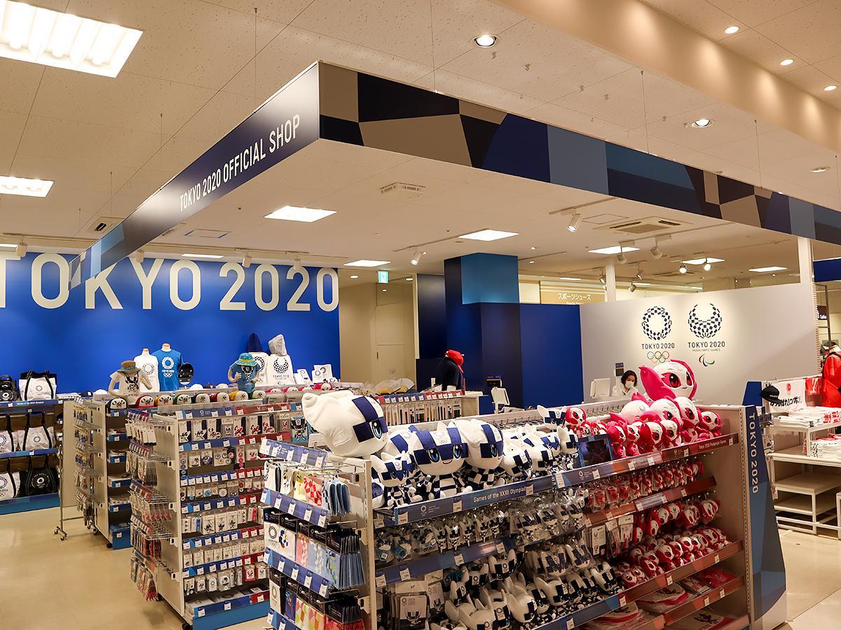 東京2020 オフィシャルショップ 深谷店