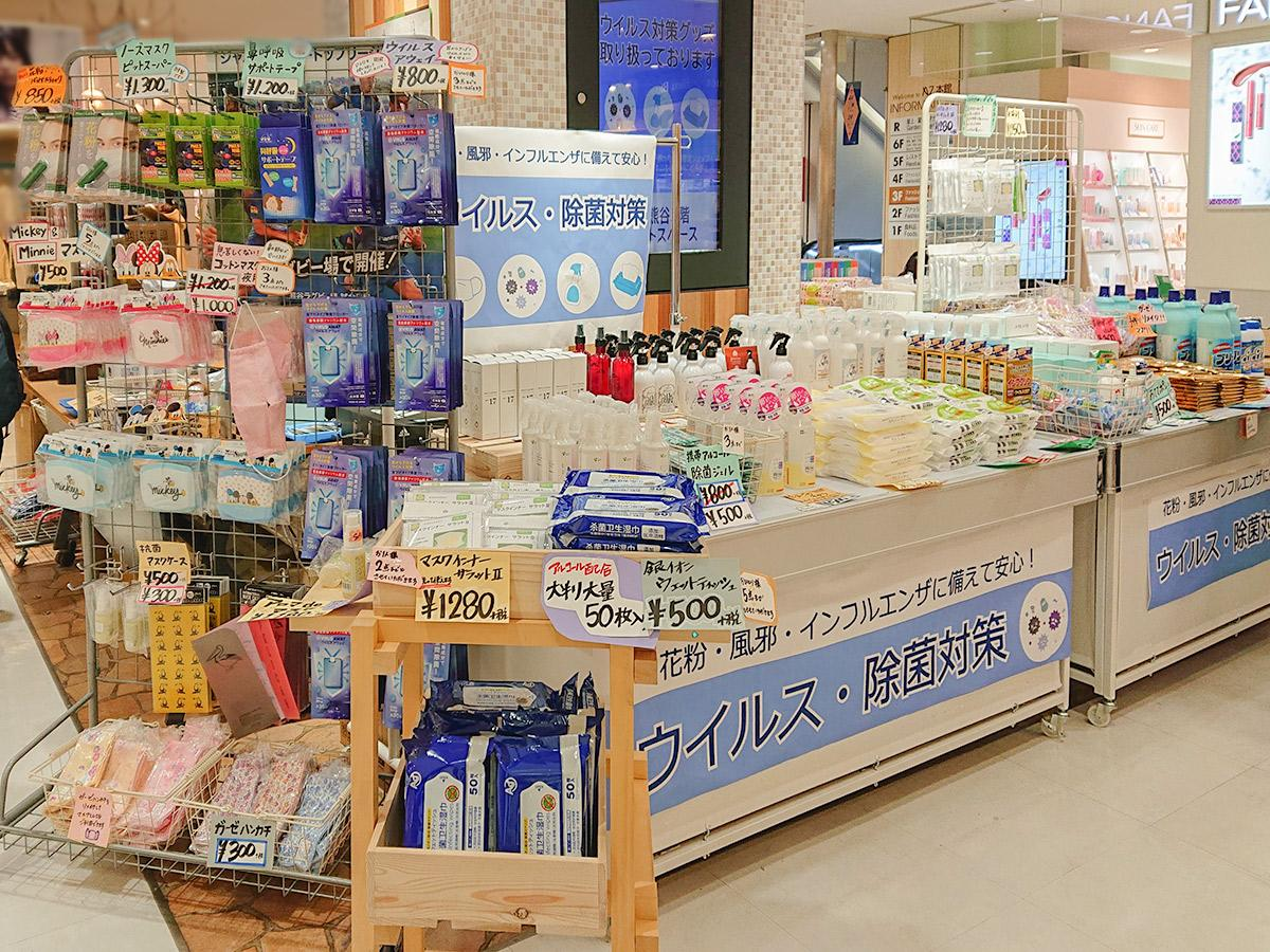 アズ熊谷3階にある「カールヴァン」、JR熊谷駅改札口に近い販売スペース