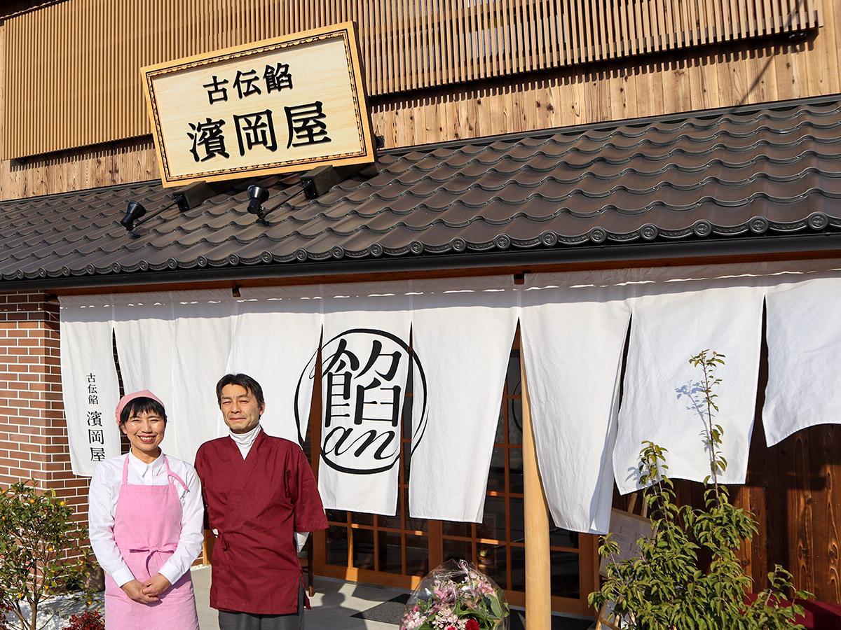 4代目店主の岡部登さんと女将の美雪さん