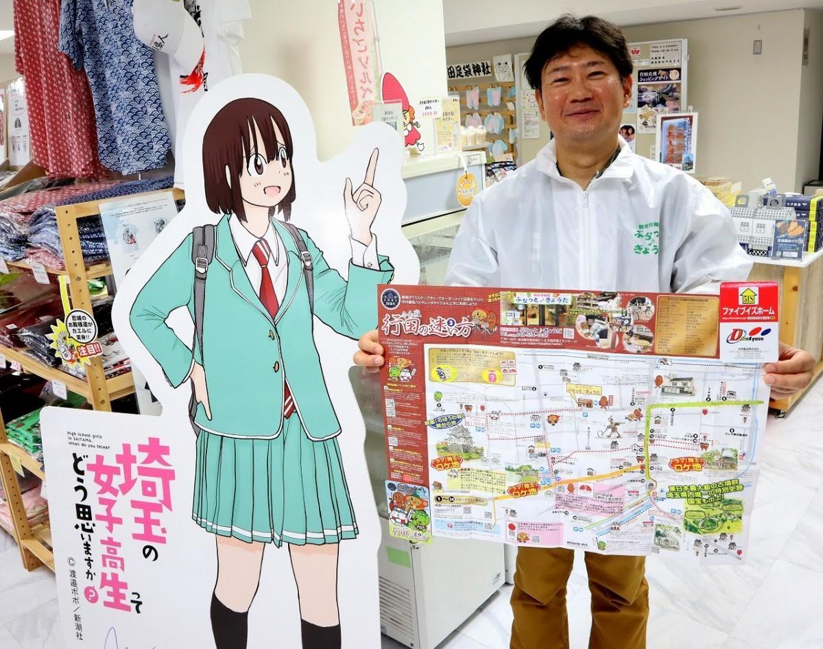 スタンプラリー10個で、渡邉ポポさんの漫画「埼玉の女子高生ってどう思いますか?」とコラボした缶バッジを進呈する