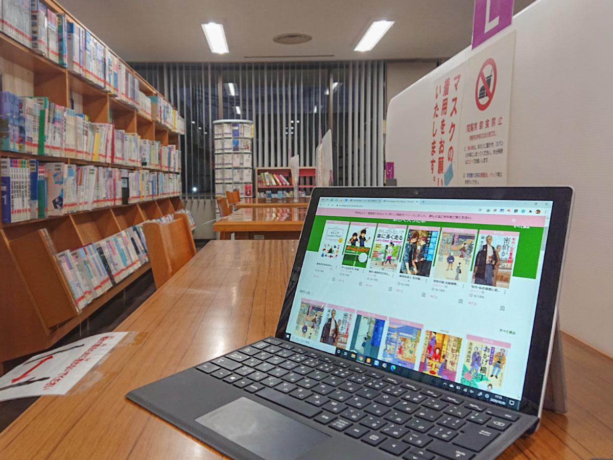 熊谷市立熊谷図書館の公式サイトから「電子書籍」のページへ入ることができる
