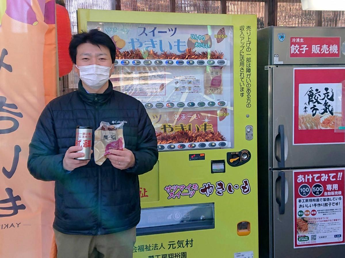 商品と専用缶を手に「売り上げの一部は障がい者就労支援活動に活用します」と百合川さん
