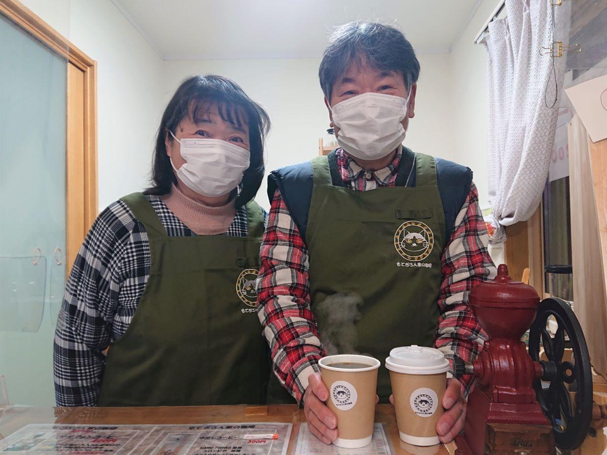 昔、味わったコーヒーのおいしさが忘れられず、目指していると話す茂木さん夫妻