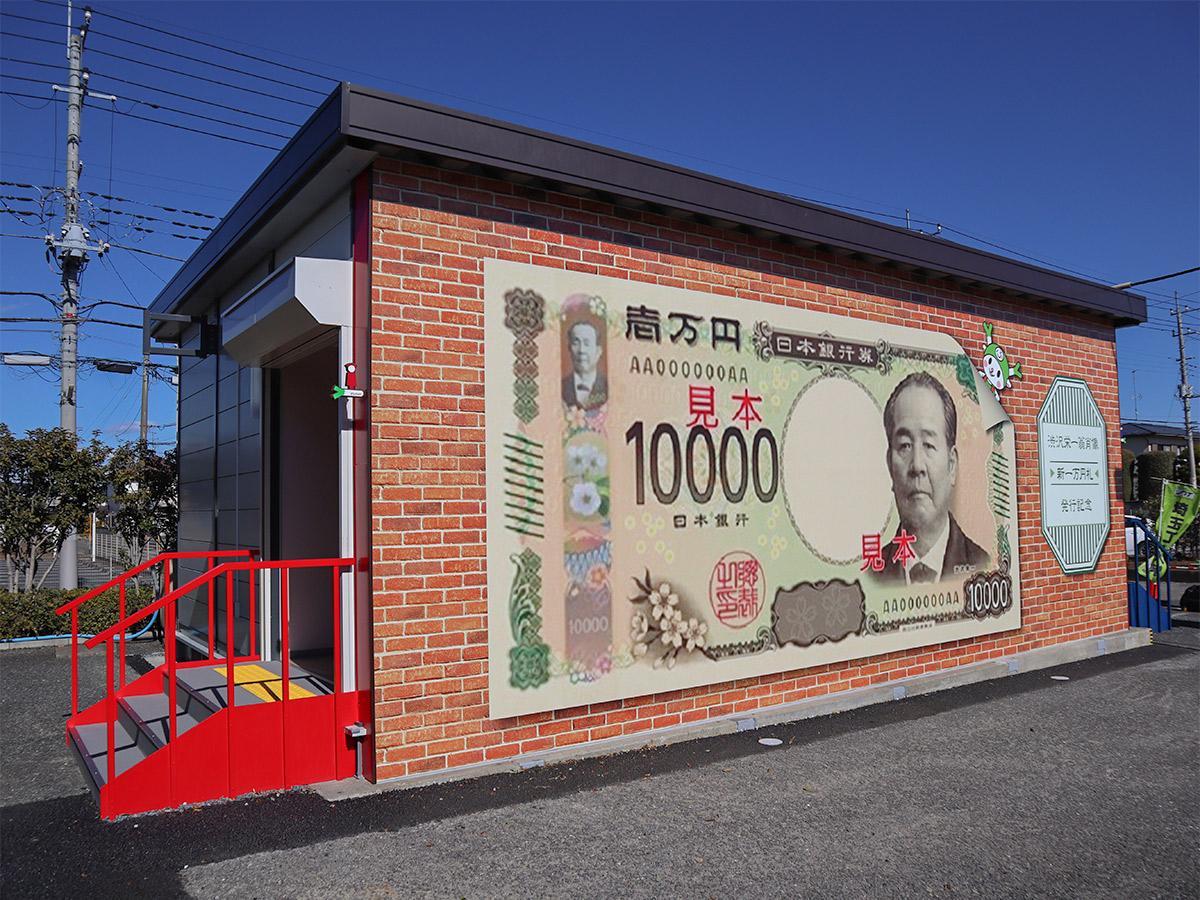 横幅6メートルの新1万円札