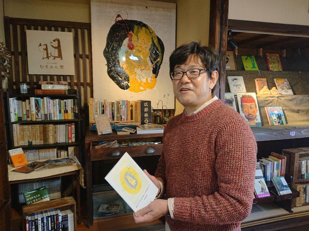 「本屋には知らない本と出合う偶然の楽しみがある」と話す福島さん