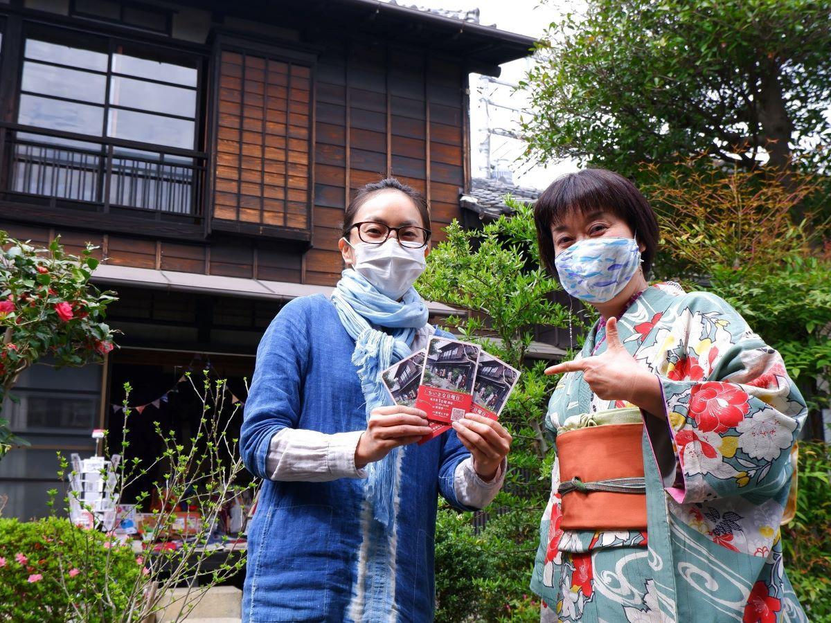「ちいさな日曜日」を主催する「牧禎むす部」の二人。金久保晴子さん(右)と菅井幸子さん(左)