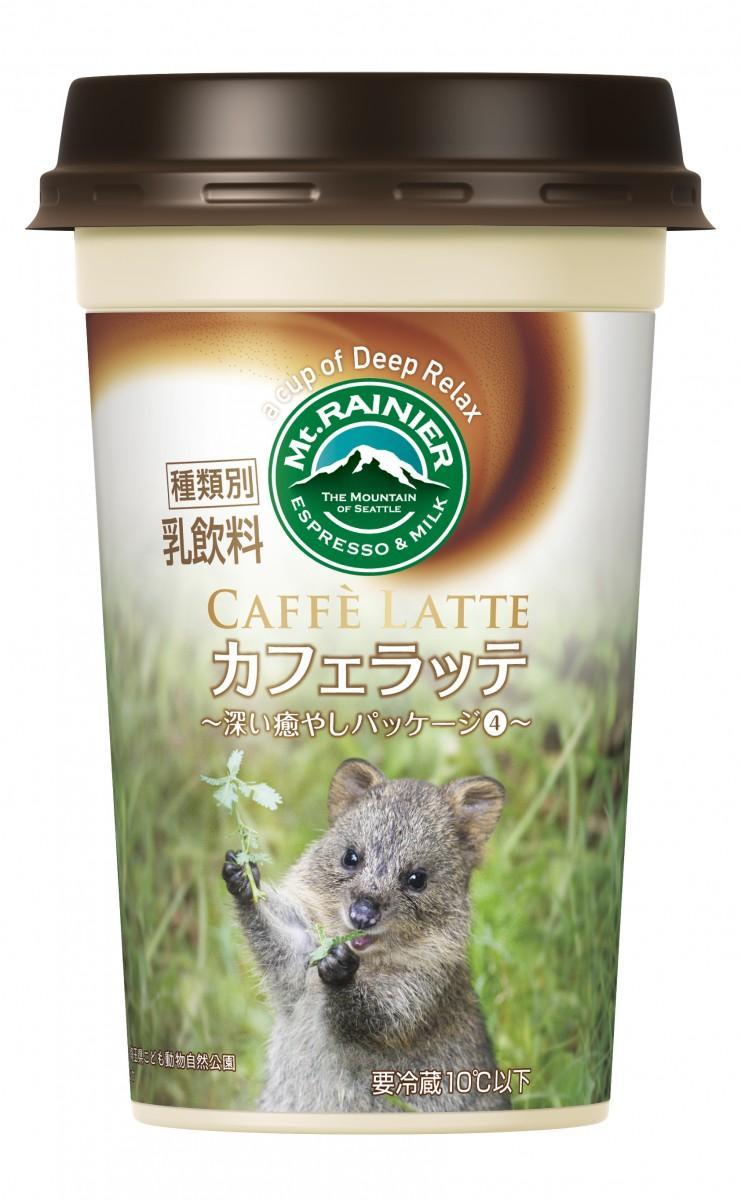 「世界一幸せな動物」と呼ばれる「クオッカ」(写真の赤ちゃんはパイン)バージョン