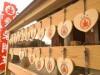熊谷の愛染堂で寺カフェ 「愛を染める」にちなんでハートモチーフの絵馬も