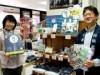 行田の観光情報館で「陸王」コラボ商品 特産の足袋にも注目集まる