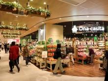 熊谷駅コンコース「アズセカンド」がリニューアル 旬の野菜や駄菓子も
