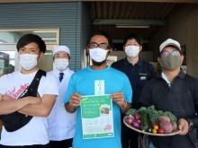 生産者から飲食店へ応援企画「ふかやのやさいびと おくりもの市場」始まる