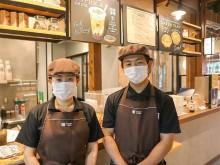 深谷・竹林越しに川眺められるカフェ かりんとう直売店に併設、情報発信の場にも
