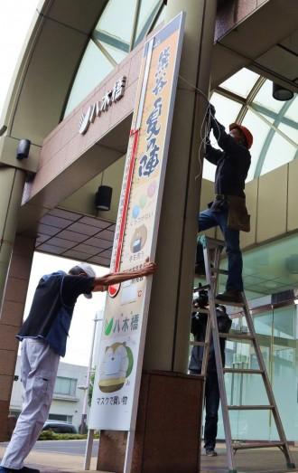 熊谷・夏のシンボル「大温度計」撤去 「おつかれさま」来年期待する声も