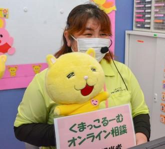 熊谷市が出産・育児の「オンライン相談」受付開始へ コロナ禍の利用者支援
